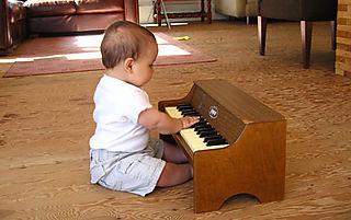 O_piano
